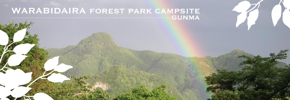 WARABIDAIRA FOREST PARK CAMPSITE GUNMA